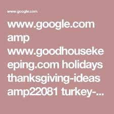 thanksgiving date calculation page 5 divascuisine