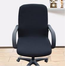 computer chair cover popular computer chair cover buy cheap computer chair cover lots