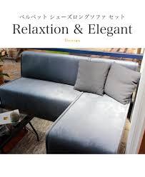 Blue Sofa Set Sugartime Rakuten Global Market Elegant Shays Long Sofa Set