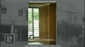 Home Design For 10 Marla In Pakistan by Realtors Pakistan 6 Marla House For Sale In Green City Lahore Rs
