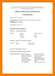 english resume example pdf 13 bad resume examples pdf personel profile