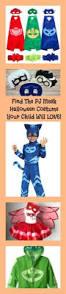 pj mask halloween costume kid