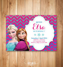 Birth Invitation Cards Love It Frozen Printable Birthday Invitation Templates To Catch