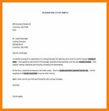 sample email cover letter for resignation unsuccessfulpurely tk