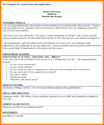 First Time Job Resume Examples by Cv Tips Part Time Jobs
