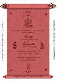 wedding invitation e card wedding card email invitation yourweek d47092eca25e