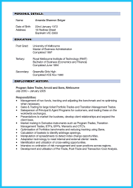 Personal Banker Resume Sample by Personal Statement Examples Rmit