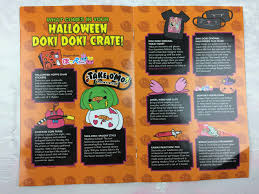 party city halloween 2015 coupons speaking of halloween must missouri sellers disclose a ghost