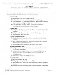 sample technical skills resume examples in word pdf domainlives