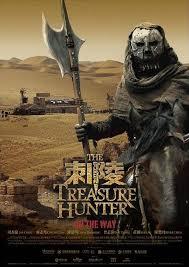 film petualangan pencarian harta karun the treasure hunter film asia yang harus ditonton