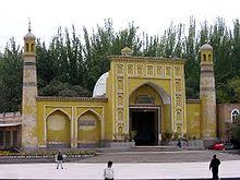 Architect In Chinese Islam In China Wikipedia