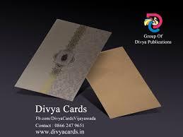 Wedding Invitation Cards Designs With Price In Bangalore Divya Cards Vijayawada Wedding Invitations Indian Wedding