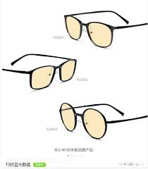 low blue light glasses xiaomi anti blue light sunglasses launched to protect our eyes from