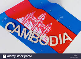 Cambodia Flag Cambodian Flag With The Word Cambodia Stock Photo Royalty Free