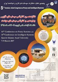 intelligent systems scientific society of iran isssi