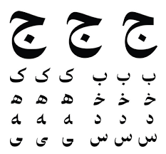 harir reducing noise in arabic script designer daily graphic