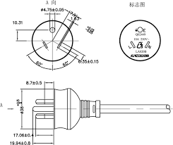 australia round plug pin mains cable id 9001500 product details