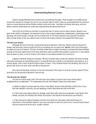 understanding newton u0027s laws worksheet lesson planet 5th grade