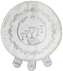 passover matzah cover passover gifts passover matzah cover with kiddush cup design
