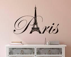 Eiffel Tower Bedroom Decor Paris Wall Decal Vinyl Lettering Paris Bedroom Decor Paris