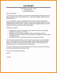 Thank You Letter Catering Client resume cover letter examples for customer service