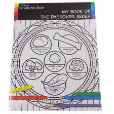 passover seder books children passover coloring pages passover books haggadah