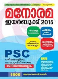 yearbook photos online for free manorama yearbook 2015 buy manorama yearbook 2015 online at best