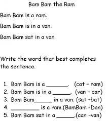 free worksheets short a cvc worksheets free math worksheets