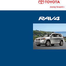 28 2008 toyota rav4 problems solutions manuals 130864