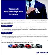 Naukri Jobs Resume Upload by Jobs In Hyundai Motor India Ltd Vacancies In Hyundai Motor India