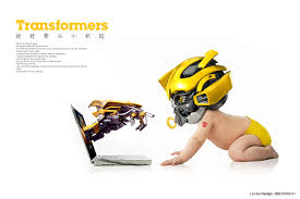 baby transformer creative photo the design inspiration