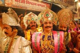what are some indian cultural traditions rituals