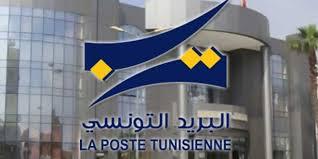 ouverture bureaux de poste ouverture des bureaux de poste pendant le mois de ramadan radio med