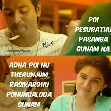 Indian Song Meme - 197 best tamil quotes images on pinterest film quotes movie