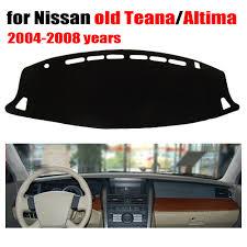 nissan altima 2005 mirror online get cheap altima dashboard aliexpress com alibaba group