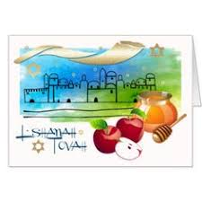 Jewish New Year Table Decorations by Jewish New Year Rosh Hashanah Gift Box Trees Flowering Trees