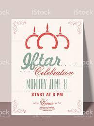 Eid Invitation Card Ramadan Kareem Iftar Party Celebration Invitation Card Stock