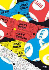 korean design konstnärsnämnden contemporary korean graphic design posters