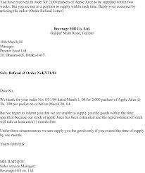 refusal letter sample