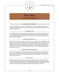 Resume Skills Abilities Examples by Resume Skills Section Customer Service Virtren Com