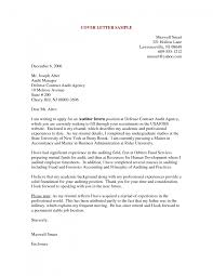 cover letter cover letter and resume sample free sample cover