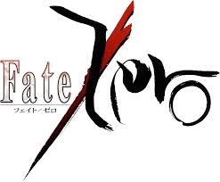 kia logo transparent background fate zero type moon wiki fandom powered by wikia