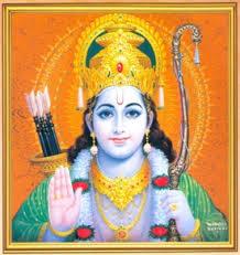 அறத்தின் திருவுருவாய் அவதரித்த  ஸ்ரீ ராமன்