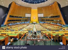 united nations headquarters stock photos u0026 united nations