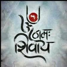 om namah shivaya lord shiva om namah shivaya om