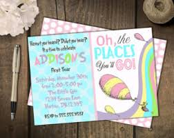 oh the places you ll go party oh the places you etsy