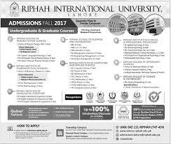 international university admissions fall 2017 apply online last date