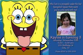 spongebob rainbow birthday invitation
