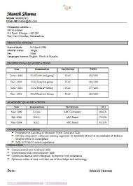 doc format mca fresher resume template free download career