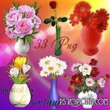 Eiffel Tower Vase With Flowers Flowers Png Clipart On A Transparent Background Vase With